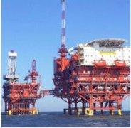 中海石油tian津分公司